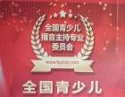 通渭县华艺艺术培训中心