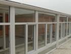 青岛修理门窗 换玻璃换纱网 铝塑门窗 不锈钢铁艺 晒衣架