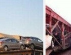 汽车拖运私轿车托运杭州北京上海深圳珠海三亚海口广州