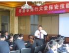 聊城员工培训 聊城最好企业培训机构 聊城培训机构