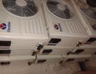 青岛专业回收空调 青岛专业回收二手空调