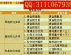 低价转益盟益学堂俞湧2015年投资动力学7-10月DVD光盘