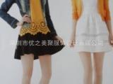 点裳 2014年春装 女装 品牌女装折扣一手货源网 渐变 连衣裙