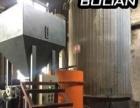 加盟博联-燃煤锅炉改造生物质锅炉