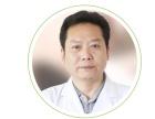 洛阳协和主治医师徐纪龙