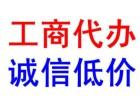 江汉区办公共卫生许可证 文化餐饮许可证 餐饮服务许可证