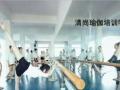东营瑜伽权威瑜伽