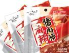 蜀道香麻辣猪肉脯袋装100g 四川特产零食猪肉干