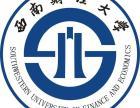 2017 年贵阳MBA工商管理培训招生