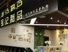 武汉顶正餐饮培训加盟 中餐 投资金额 1万元以下