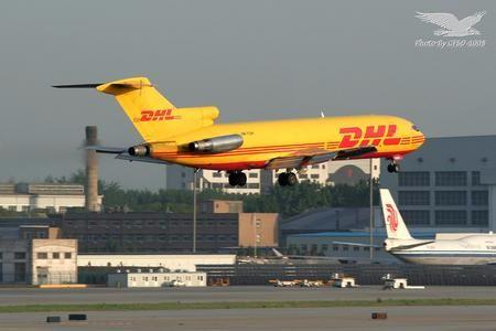 DHL北京 北京DHL快递 北京DHL国际快递 门到门服务