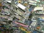 泰安本地人回收笔记本、台式机、显示器、手机iPad