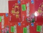 高价回收沃尔玛超市购物卡
