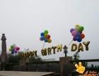 主题生日布置,创意路引装饰宝宝宴 聚会活动气球