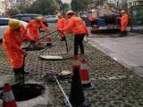 无锡正规修下水道.24H疏通下水管道