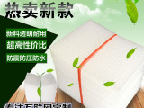 20x30气泡袋 防震 气泡膜袋白色 易