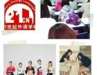 21世纪韩语初级中级高级/小班一对一/留学