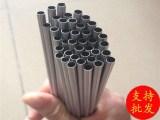 304 316L不锈钢管 管材 圆管 厚壁管 毛细管 无缝管