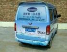 专业车体广告制作
