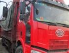 国四解放J6前四后四货车 包提档过户 可分期付款