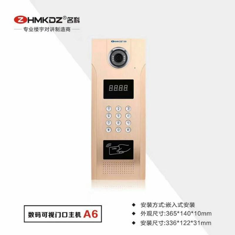 南昌联安智能科技有限公司监控门禁网络综合布线车牌识别人行通道
