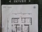 出售:太原周边-古交凤凰苑3室2厅1卫103㎡45万
