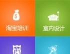 杭州网页制作学习
