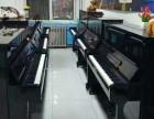 北京二手鋼琴出售樂器租賃雅馬哈卡哇伊鋼琴星海鋼琴