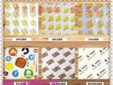 多色食品防油纸包汉堡专用防油汉堡纸(专业定做)