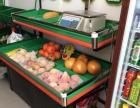 全新水果蔬菜架低价处理