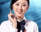 桂林史密斯热水器维修服务电话