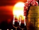 羽爵红酒 羽爵红酒诚邀加盟