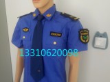 较新款安全监察标志服/安监制服-安全生产监督标志服