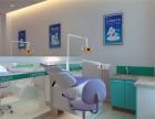 舟山口腔诊所设计 牙科诊所设计 齿科诊所设计装修公司
