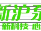 潍坊海佳文化传媒有限公司