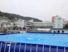 全新支架游泳池