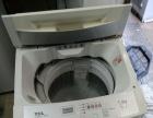 包邮  TCL-5.0公斤容量泡雾洗全自动洗衣机