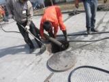 南京建鄴專業排污管道吸污下水道清洗隨叫隨到