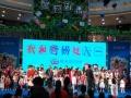 襄阳思齐文化传播有限公司