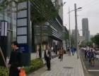 北外滩建发国际大厦2-3F商铺招租 办公餐饮培训皆可地铁上盖