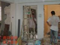东莞市房屋翻新装修服务
