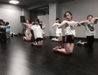 呼市灵子爵士舞海亮广场附近爵士舞培训机构适合学生跳的流行舞