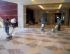 巴南界石保洁公司 宾馆酒店地毯清洗 办公楼开荒清洁