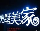 天宫院门店灯箱牌制作,企业文化墙设计制作,发光字灯箱牌制作