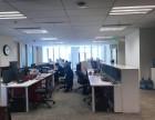 燕莎外交办公大楼,写字楼出租,300平米精装修