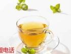桂林蜜雪冰城奶茶