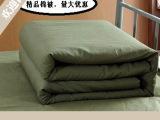 【批发】军绿棉被 军绿色宿舍单人用棉花被 军绿棉花被 军训棉被