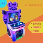 热销款魔力宝贝儿童投币游戏机新款儿童游艺机儿童游艺设施