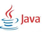 广州java培训,电脑编程培训,Java培训