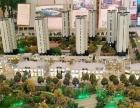 涞水 涞水核心地段 商业街卖场 70-300平米
